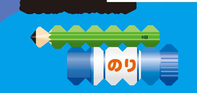 量(長さ・広さ・かさ) 算数 ... : 体積の単位 : すべての講義