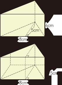 角柱と円柱の体積|算数用語集 : 角柱 体積 : すべての講義