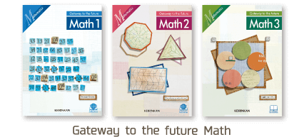 Gateway to the future Math