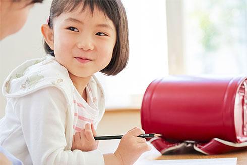 小学生向け商品 | 新興出版社