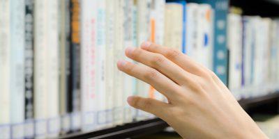 教科書準拠版って何? 効果的な使い方も解説!