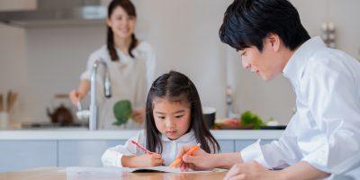 小学生の家庭学習は選択肢が色々!