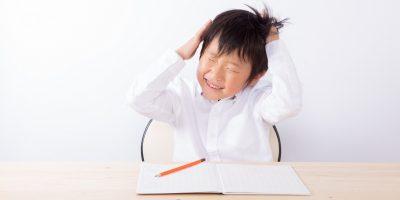 勉強の遅れが心配。家庭での予習復習のススメ