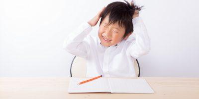 小学校の予習復習を計画的に行うための計画のたて方