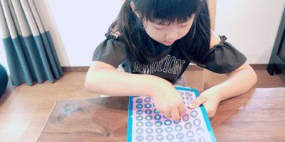 『教科書ぴったりドリル』で楽しく勉強する方法-レビュー