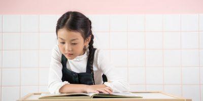 小学生に読書が与える効果とは?