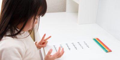 算数の復習に教科書ぴったりトレーニング-レビュー