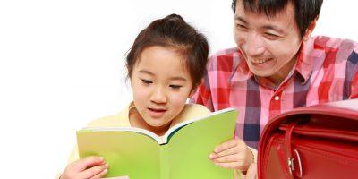 小学生の学習習慣が身につく教材の使い方のポイント