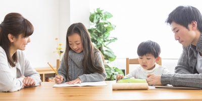 親が子どもに勉強を教える秘訣