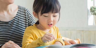 入学前に「読み書き」「計算」が出来るようになるには