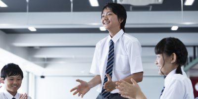 小学校、中学校の新しい学習方法「アクティブ・ラーニング」ってなに?