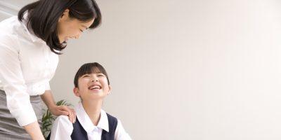 新しくなった学習内容。子どもとどのように向き合えばよい?