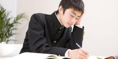 中学生の勉強の仕方がわからない時の対策はコレ