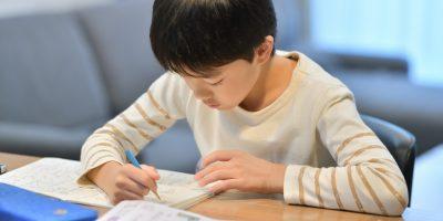 家にいる時間が増えた今、集中力をあげる勉強の環境