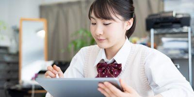 【中学生】タブレット端末を使った学習のアイデア集